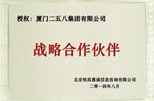 北京恒昌惠城信息咨询有限公司