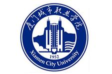 厦门城市职业学院实训基地