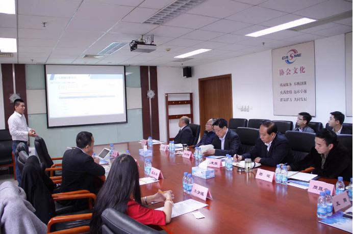 258集团与中国中小企业协会战略合作洽谈会在京举行